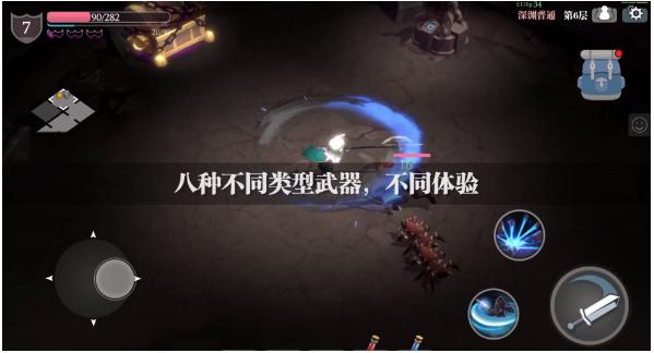 手游《魔渊之刃》萌新玩家前期玩法攻略分享
