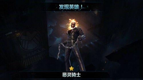 漫威未来之战恶灵骑士好用么 恶灵骑士详解[多图]图片1