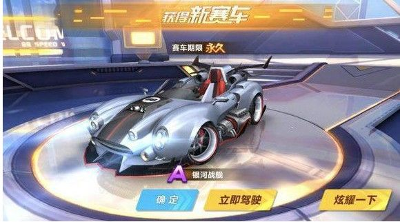 QQ飞车手游10款B车优劣全分析 最强B车TOP10[多图]图片1