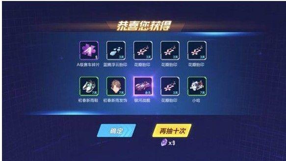 QQ飞车手游10款B车优劣全分析 最强B车TOP10[多图]图片2